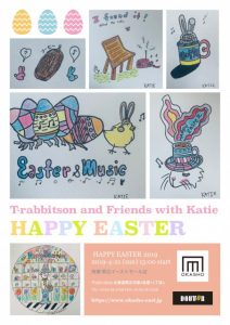 s_HAPPY EASTER_page-0001